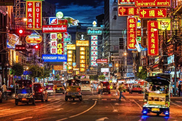 Thái Lan (1)