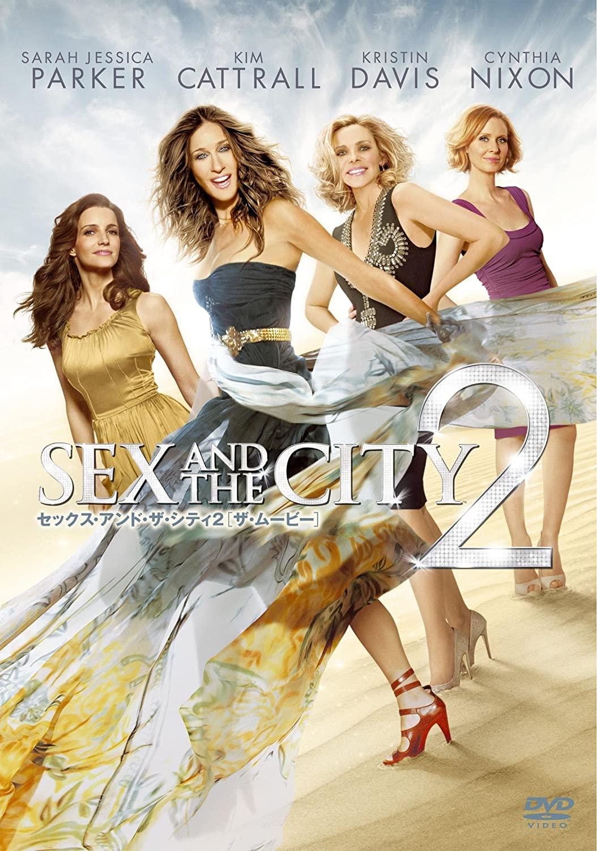 Sex and the City tái xuất điện ảnh