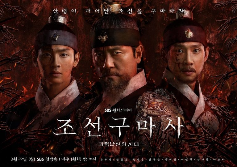 Joseon Exorcist bị cấm chiếu vì một cảnh quay