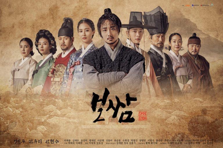 4 phim Hàn hứa hẹn bùng nổ trong tháng 5